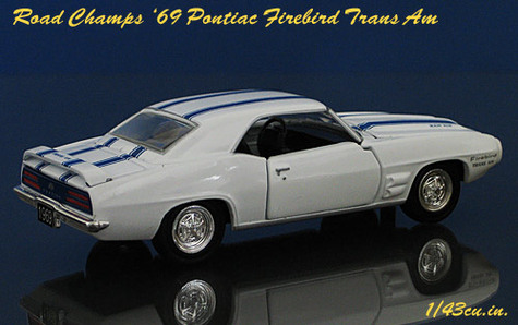 Rc_69_firebird_rr_2