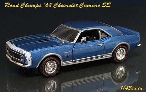 Rc_68_camaro_ss_ft