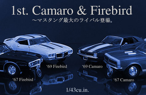 1st_camaro_firebird