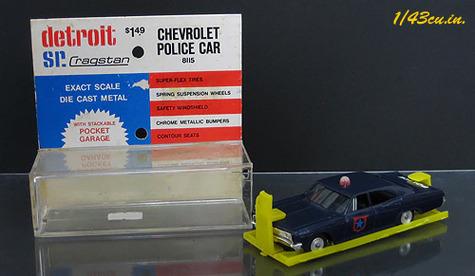 Gamda_chevy_police_box_ft