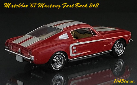 Match_67mustang_red_rr_3