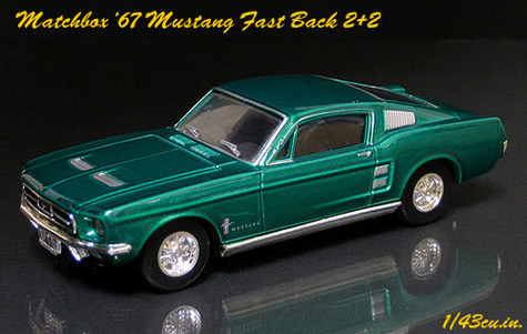 Match_67mustang_green_ft_2
