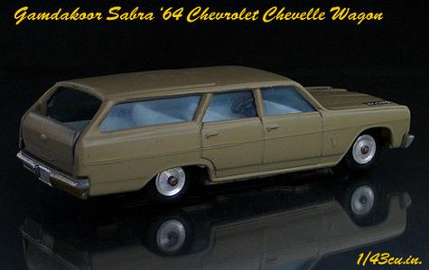 Gamda_chevelle_wagon_rr