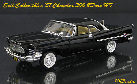 Ertl_chrysler300_ft