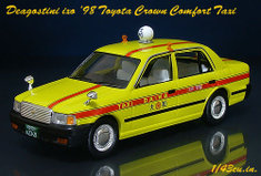 Ixo_crown_comfort_taxi_ft