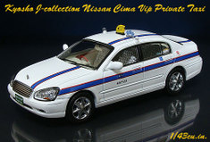 Kyosho_nissan_cima_taxi_ft