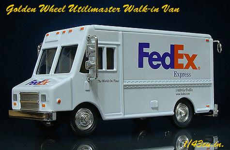 Utilimaster_fedex_ft1