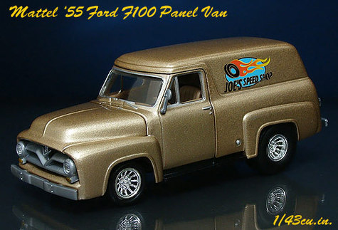 Mattel_55_ford_panel_van_ft