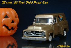 Mattel_55_ford_van_ft2
