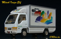 Mtech_isuzu_elf_ft