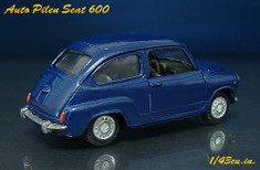 Auto_pilen_seat_600_rr