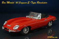 Box_jaguar_e_roadster_ft