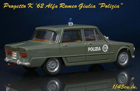 Progetto_k_gulia_polizia_rr