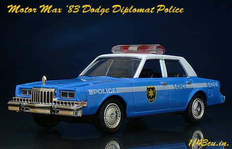 Motormax_dodge_diplomat_ft1