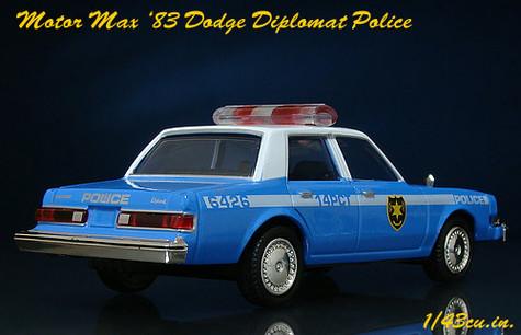 Motormax_dodge_diplomat_rr1