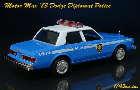 Motormax_dodge_diplomat_rr2
