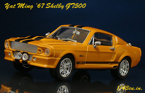 Yatming_67_shelby_gt500_ft1