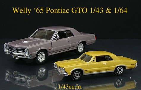 Welly_65_pontiac_gto_3_2