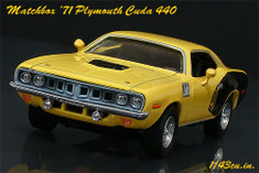 Matchbox_71_cuda_ft2_2