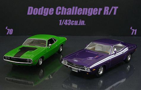 Matchbox_71_challenger_1