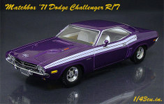 Matchbox_71_challenger_ft2