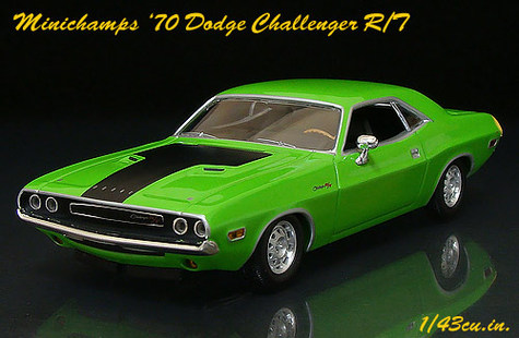 Mc_70_challenger_ft1