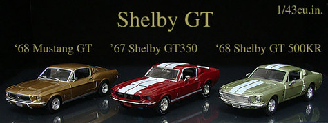 Yatming_shelby_gt500kr_1