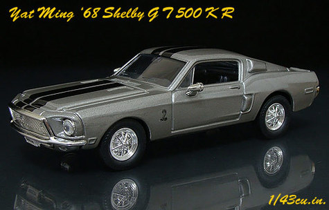 Yatming_shelby_gt500kr_ft1