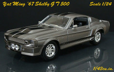 Yatming_67_shelby_gt500e_f