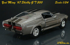 Yatming_67_shelby_gt500e_r
