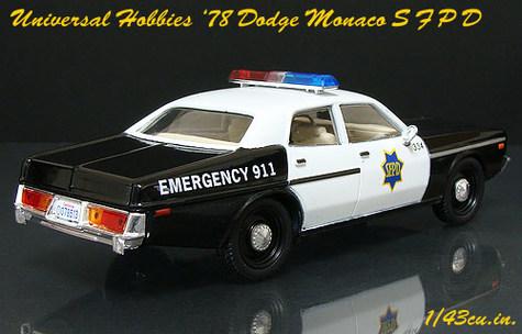 Uh_dodge_monaco_sfpd_rr1