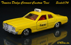 Tomica_dodge_coronet_taxi_f