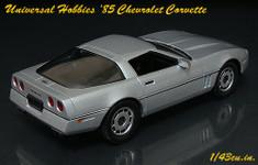 Uh_85_corvette_rr1