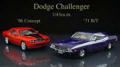 Challenger_06