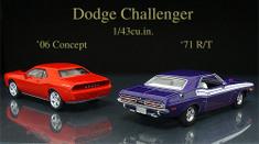 Challenger_07
