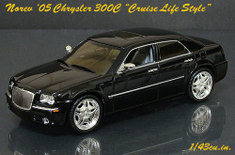 Norev_chrysler_300cls_ft2