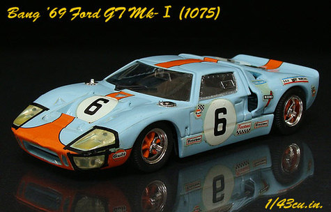 Ford_gt_mk1_ft1
