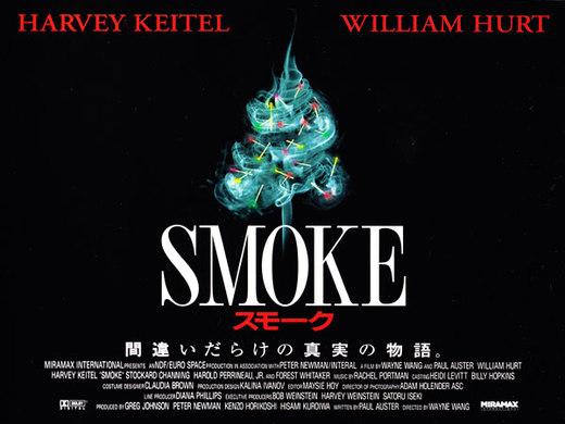 Smoke_01