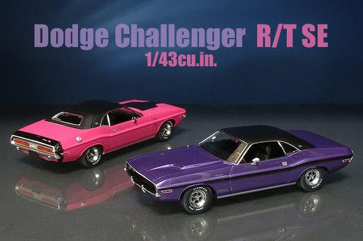 Gs_challenger_1