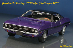 Gs_challenger_ft2