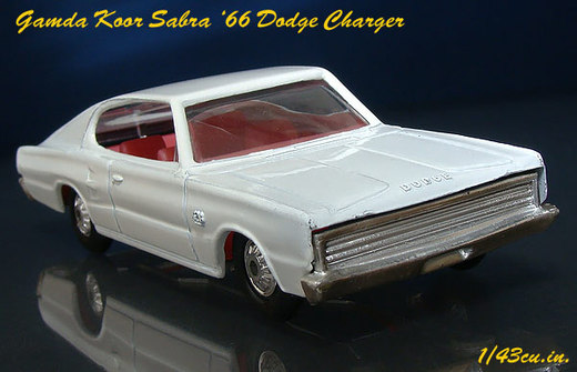 Sabra_66_charger_ft1_2