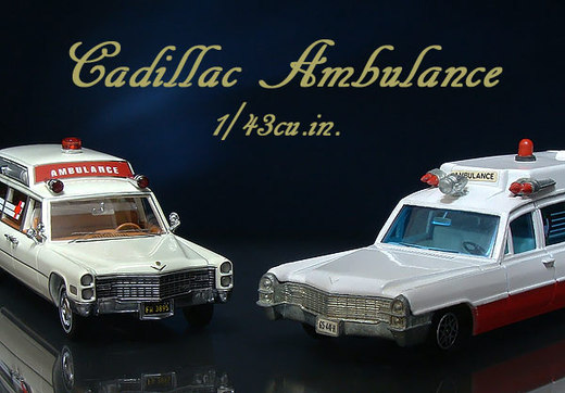 Cadillac_ambulance_1