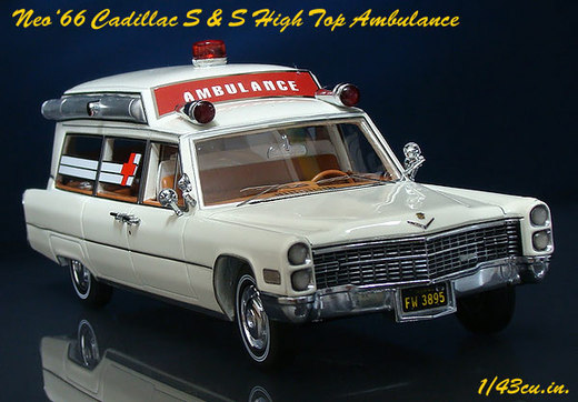Neo_cadillac_ambulance_1
