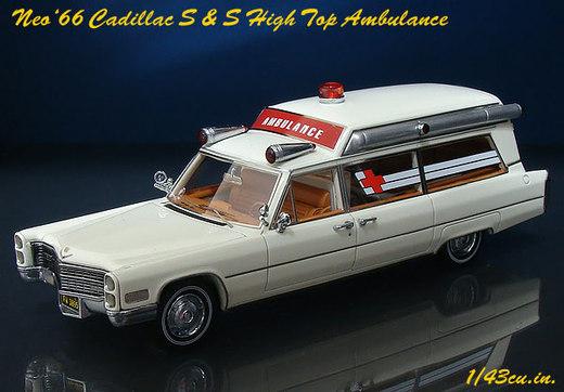 Neo_cadillac_ambulance_3