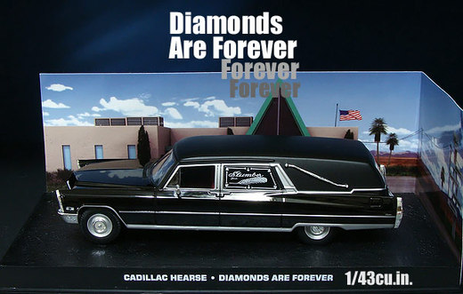 Uh_cadillac_hearse_1
