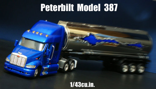 New_ray_peterbilt_387_0