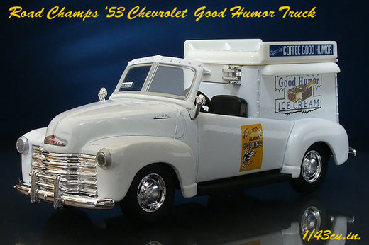 Rc_chevrolet_good_humor_2