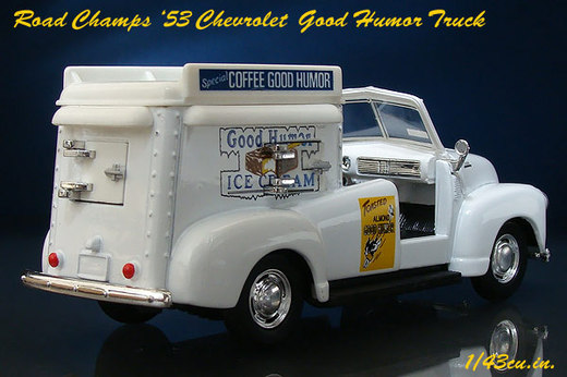 Rc_chevrolet_good_humor_3