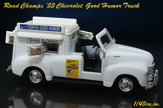 Rc_chevrolet_good_humor_4