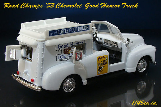 Rc_chevrolet_good_humor_5